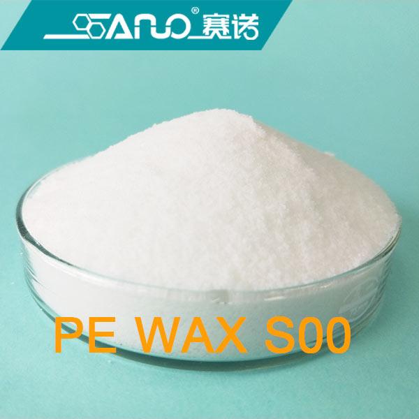 Polyethylene wax for hot melt adhesive Featured Image